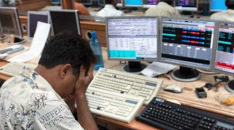 stock market | mcx helpline