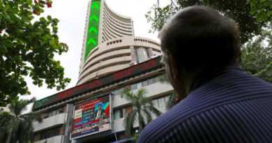 stock tips | mcx helpline